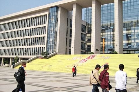 studera-kina-Guangzhou_University-